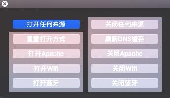 最新版C4D R23安装教程win版和mac cinema 4D